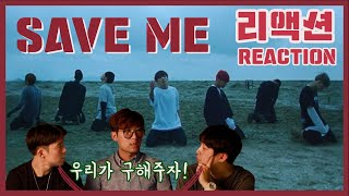 [ENG SUB] MV director's reaction on BTS - 'Save ME' MV