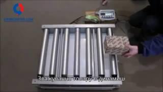 видео Весовое оборудование Radwag