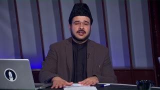 Rah-e-Huda: 06.04.2019