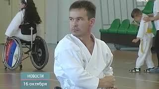 ТНТ-Поиск Всероссийский турнир по пара-каратэ
