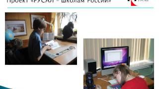 Дистанционные образовательные технологии как условие формирования информационной образовательной сре
