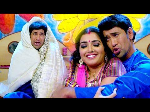 कबले रजाई में से ताकी - Raja Babu - Nirahuaa & Amarpali Dubey - Bhojpuri Hot Songs 2017