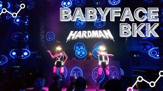 방콕클럽 베이비페이스 코요티 댄스 영상 Babyface…