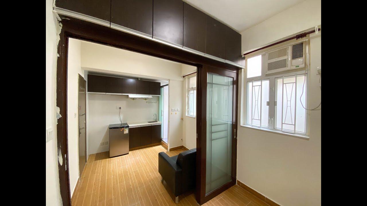 租屋易Hkjoe 太子界限街12A號興隆大樓唐樓9C室A房 - YouTube