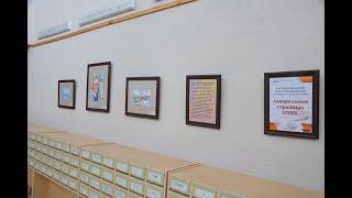 В библиотеке имени А.С. Пушкина открылась выставка акварелей Ренаты Филимоновой