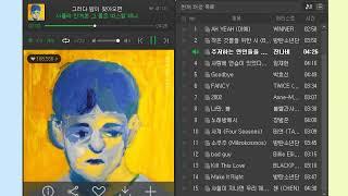 멜론 음악 2019년 5월 26일 4주차 차트 top30  최신 가요 광고 없는