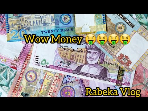 Oman Currency Convert In Indian Rupees In Tamil / OMR / INR Value