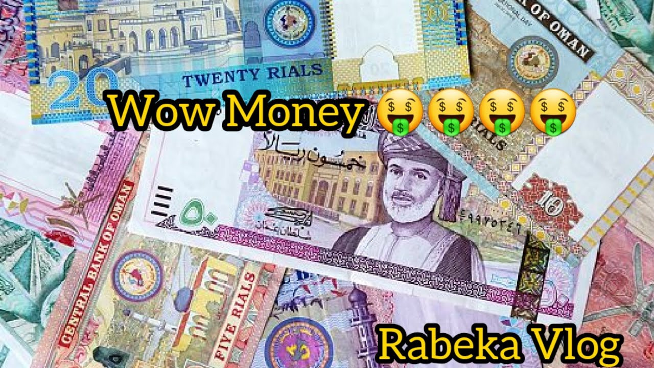Oman Currency Convert In Indian Rus