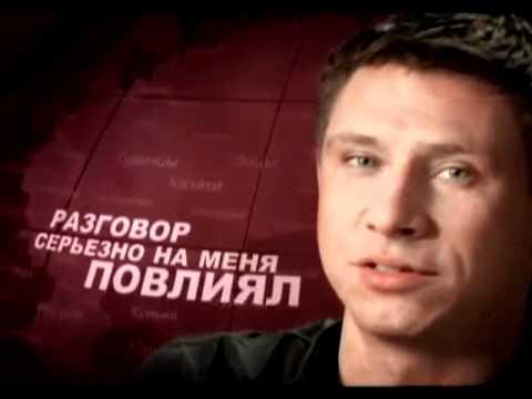 Тимур батрутдинов говорит на татарском