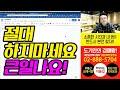 유튜브 동영상 인트로 로고 1만원으로 7개 만들어보기!