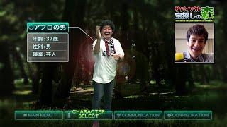 #466 オンラインゲーム実況に挑戦!? 前編