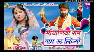 free mp3 songs download - Dj rth mp3 - Free youtube