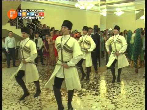 Грандиозная международная свадьба состоялась в Хасавюрте