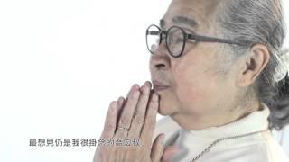 【生命教育】一百人的遺書:彭家麗、余德淳、小金子 如何留下生