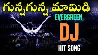 Gunna Gunna Mamidi Evergreen Hit Dj Song | Popular Telangana Folk Songs | Movie Time Cinema