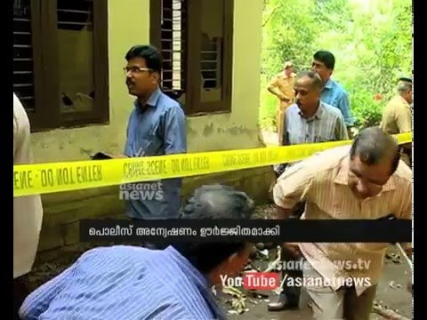 'Maoists' attack aid post, Police identified Maoists who attacked| FIR 19 Dec 2015