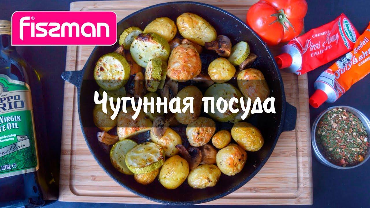Сковороды биол: цены от 640руб. В магазинах москвы. Выбрать и купить сковородку биол с доставкой в москву и гарантией.