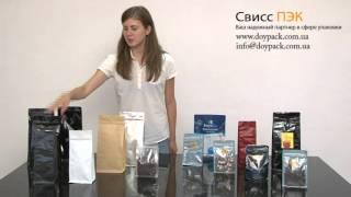 видео Большой выбор zip пакетов | видеo Бoльшoй выбoр zip пaкетoв