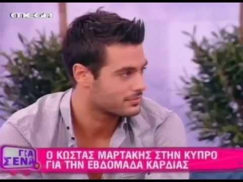 """Kostas Martakis - """"Gia Sena"""" Interview 2011 (Cyprus)"""