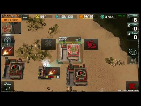 Ливаю в прямом эфире - Art of war 3