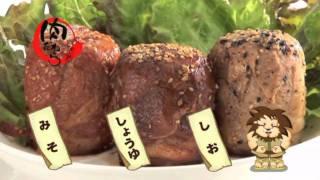 宮崎発祥の肉巻きおにぎり「肉だわら」。 テレビ、雑誌等で話題沸騰中の...