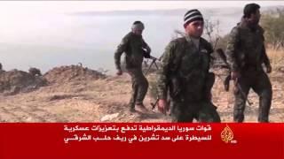 قوات سوريا الديمقراطية تسيطر على عدة قرى بريف حلب