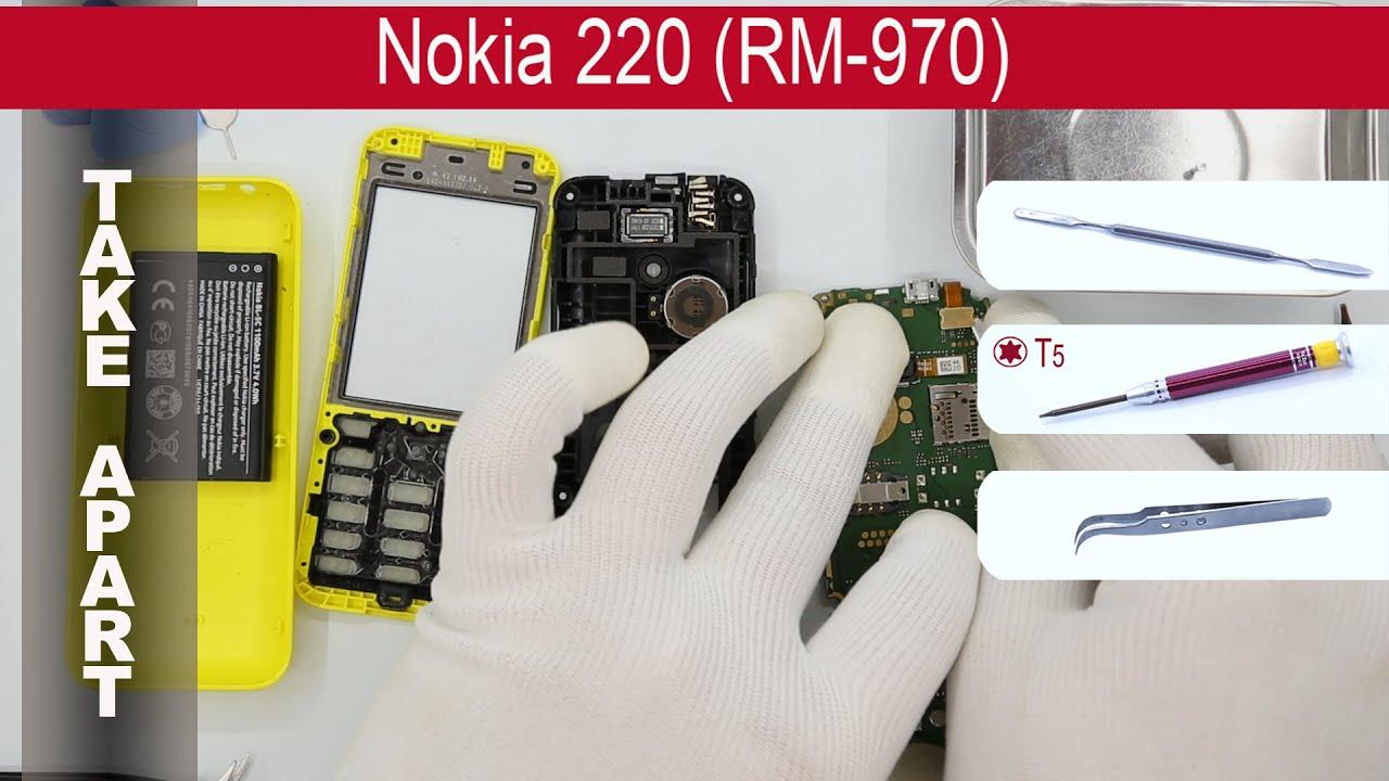 Nokia 105 (2017) - обзор и конкурс! - YouTube
