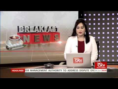 English News Bulletin – June 04, 2018 (8 am)