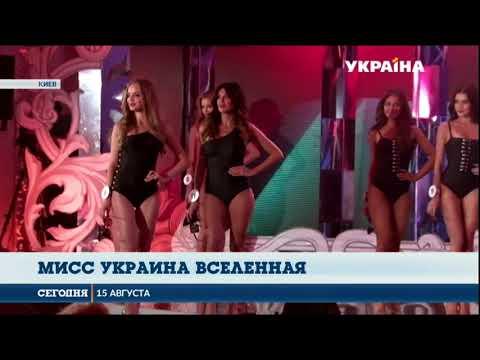 Одесситка стала обладательницей короны «Мисс Украина Вселенная»
