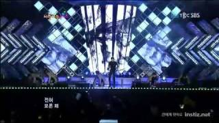 LIVE HQ 091122 2PM HEARTBEAT Love Share Concert flv