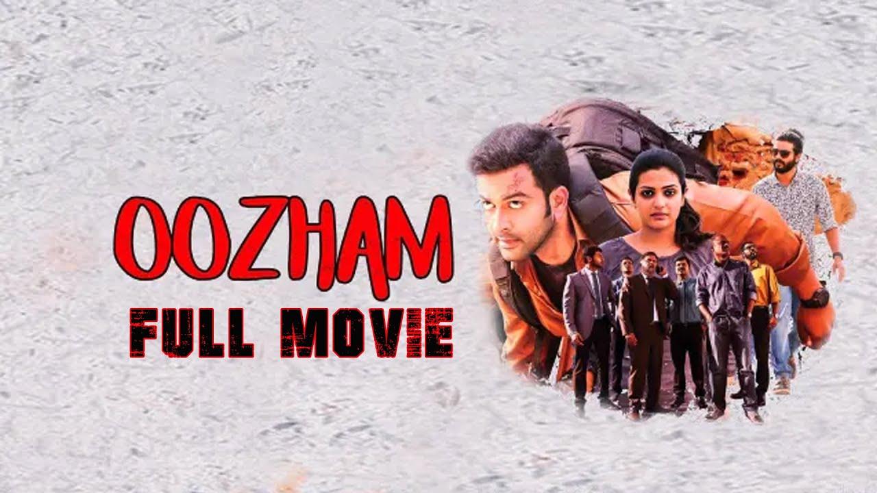 Download Oozham - It's Just A Matter Of Time   Hindi Dubbed Full Movie   Prithviraj Sukumaran   Divya Pillai