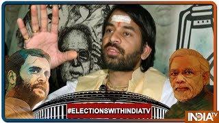 Lok Sabha Elections 2019: Bihar में वोटिंग के बीच घमासान, Tej pratap yadav ने दर्ज कराई FIR