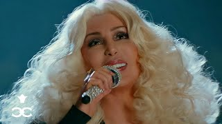 Cher, Meryl Streep - Super Trouper (Official Video) | From
