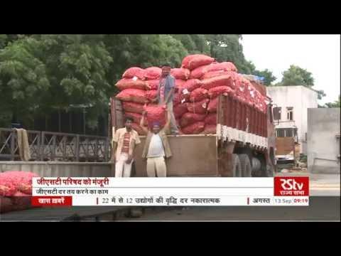 Hindi News Bulletin | हिंदी समाचार बुलेटिन – Sep 13, 2016 (9 am)