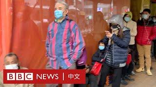 武漢肺炎:香港市民農曆假後「一罩難求」 通宵排隊只求口罩- BBC News 中文