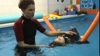 Как научить плавать особого ребенка. Часть 2.