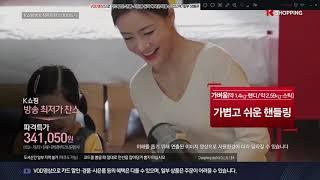 K쇼핑 방송최저가 쇼호스트이창훈 테팔에어포스360 울트…