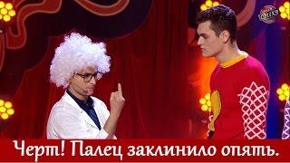 Радиофизики ВОТ ЭТИ ПАРНИ! Игорь Ласточкин и Танюха УГАРНО выступили! | Лига смеха ЛУЧШЕЕ