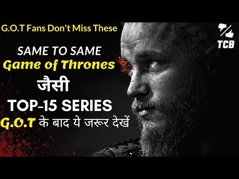 Top 15 Web Series Similar to Game Of Thrones||English Web Series Like Game Of Thrones|The Choice Box