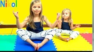 ЙОГА ЧЕЛЛЕНДЖ с Алисой + Николь   у кого Лучше Получится ? Yoga Challenge Alice + Nicole