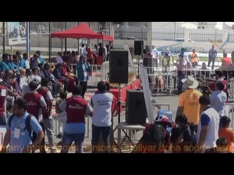 Chaliyar Doha Live Stream