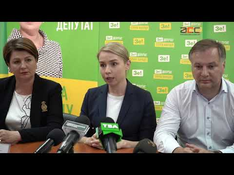Інформаційне Агентство АСС: Як ЗЕ-команда боротиметься з корупцією