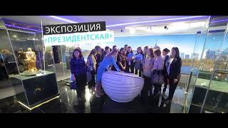 Библиотека Первого Президента Республики Казахстан – Елбасы
