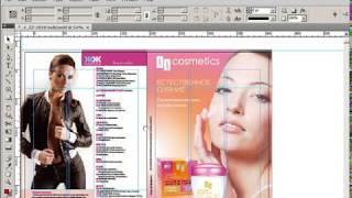 postscript Постскрипт Adobe Indesign Подготовка файла к печати Урок 11.3
