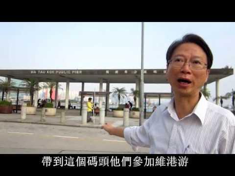 民建聯九龍城支部 九龍城區旅遊巴對交通造成之問題 潘國華議員 - YouTube