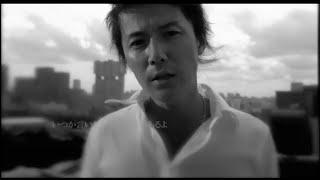 福山雅治 - 虹 (Full ver.)