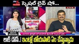 Boyapati Srinu Special Interview | Boyapati Srinu New Movies | Lockdown Stories | TV5 Tollywood