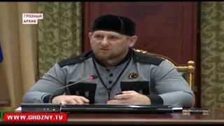 Глава ЧР Рамзан Кадыров награжден Орденом Почета