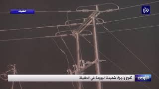 ثلوج وأجواء شديدة البرودة في الطفيلة - (10/2/2020)