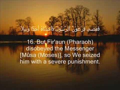 Ahmad Saud - Surah Muzzammil (Amazing Recitation)
